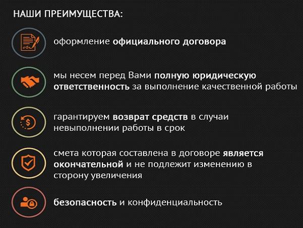компания «ПРОФ БТИ»
