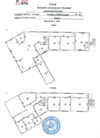 Пример планов этажей общественного здания (назначение: нежилое здание)
