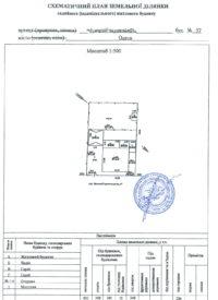 Пример схематического плана земельного участка усадебного (индивидуального) жилого дома