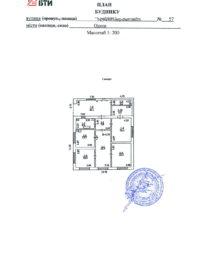 Пример плана жилого дома